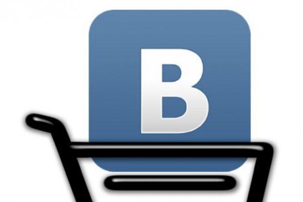 Заработок на магазине в социальной сети Вконтакте