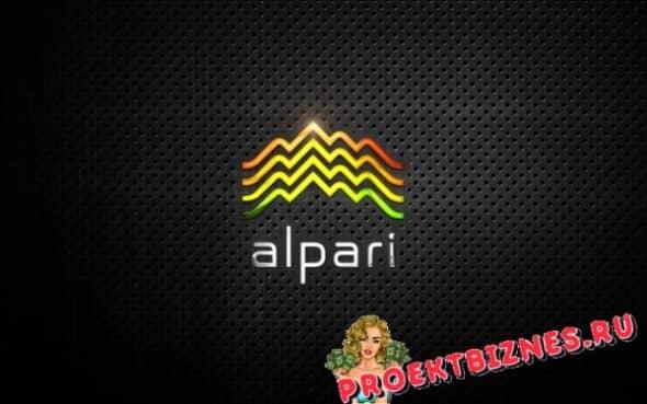 Брокер Alpari отзывы