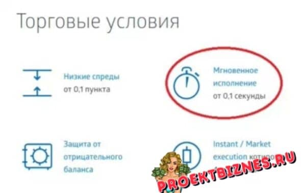 Виды счетов РобоФорекс