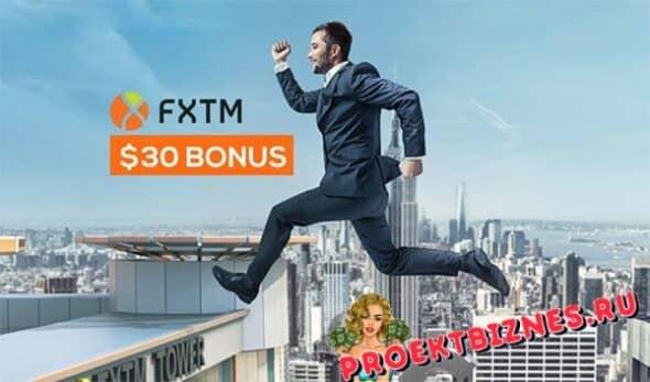Конкурсы и бонусы от Форекс тайм