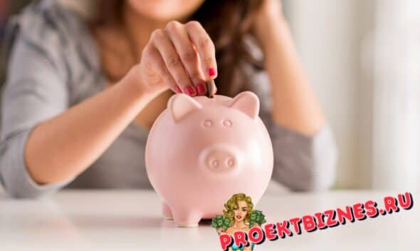 Как можно сэкономить семейный бюджет