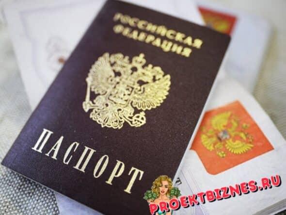 Владелец потерял карту «Сбербанка России»? Что делать и как восстановить?
