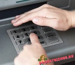 Рекомендации, чтобы не происходила утеря банковской карты «Сбербанка России»