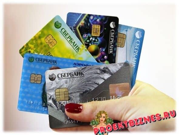 Как стать клиентом банка, долго ли будет делаться карта Сбербанка?