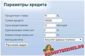 Как рассчитать платеж по кредитной карте от Сбербанка?