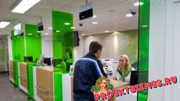 Как оформить перевыпуск карты «Сбербанка России» по окончанию срока действия?