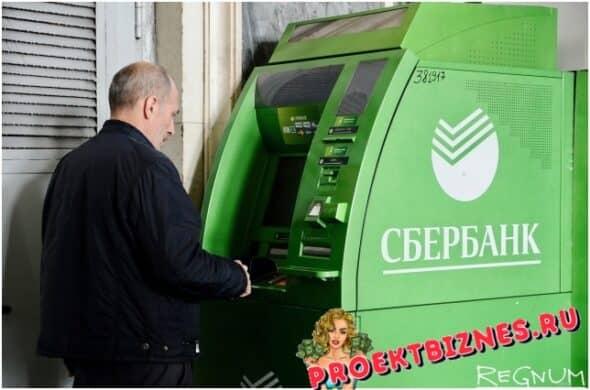 Как перевести деньги Сбербанк по номеру карты через банкомат?