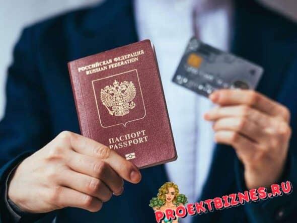 Как обновить карту «Сбербанка России», если меняется фамилия?